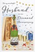 Husband Diamond 60th Wedding Anniversary Card