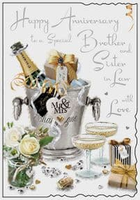 Special Brother & Sister in Law Wedding Anniversary Card