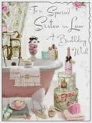Special Sister in Law Birthday Card