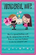 Wonderful Wife from Your Sexy Husband Birthday Card