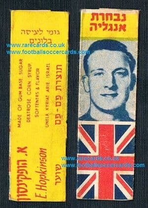 1958 World Cup Israeli gum wrapper Eddie Hopkinson Bolton Stockport County England Oldham