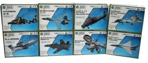 Build & Play Air Force Planes Model Kit - Assorted Models - 13 X 10 X 3.5cm